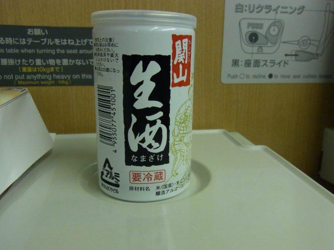 東北新幹線車内で関山生酒ワンカップ