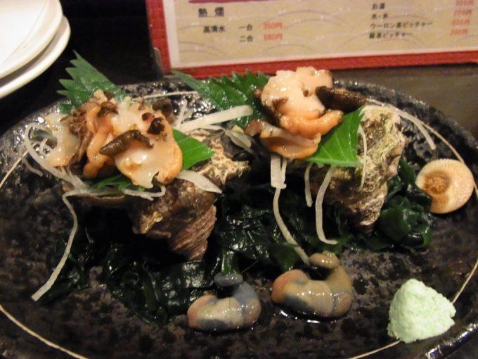 秋田心海肝が美味しいさざえ刺身