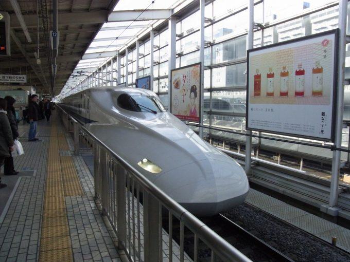 東海道新幹線N700系
