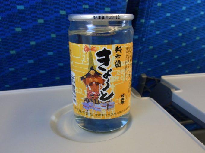 東海道新幹線車内で日の出盛純米酒きょうとワンカップを