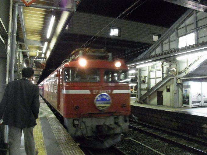 寝台特急あけぼの号秋田駅入線