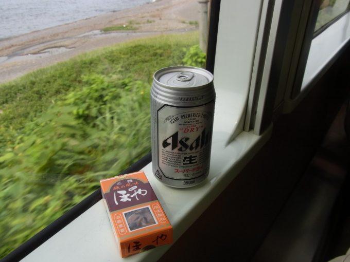リゾートしらかみ夏の車窓をつまみにビールとほやの燻製