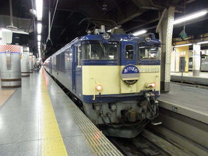 長い道のりを走り終え上野で休むあけぼの号牽引EF64