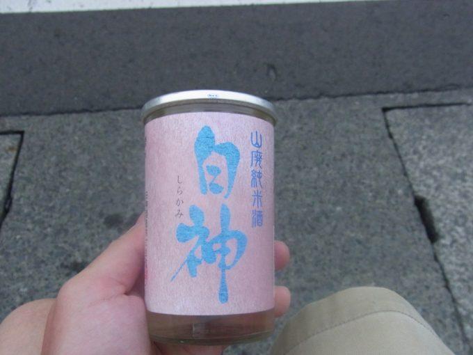 弘前ねぷたのお供に山廃純米白神ワンカップ