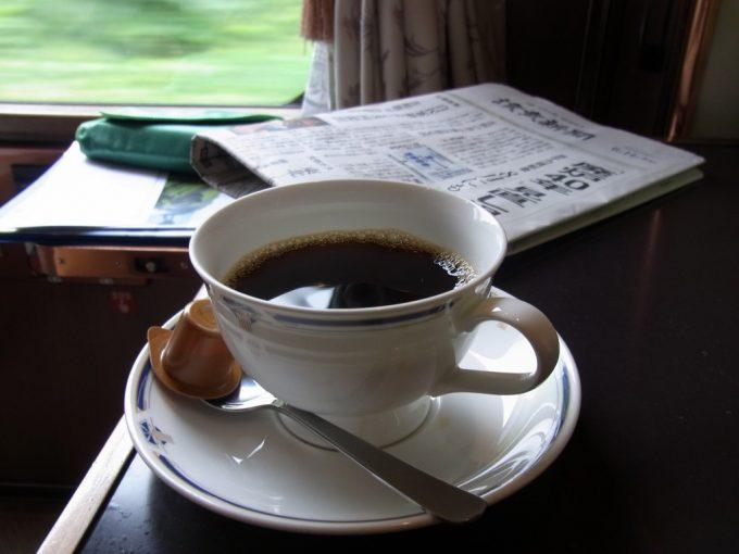 北斗星ロイヤルモーニングコーヒーと朝刊のサービス