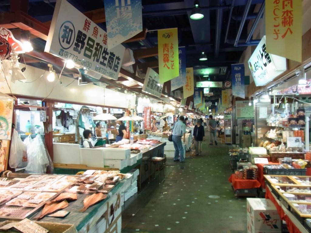 青森駅前アウガ地下新鮮市場