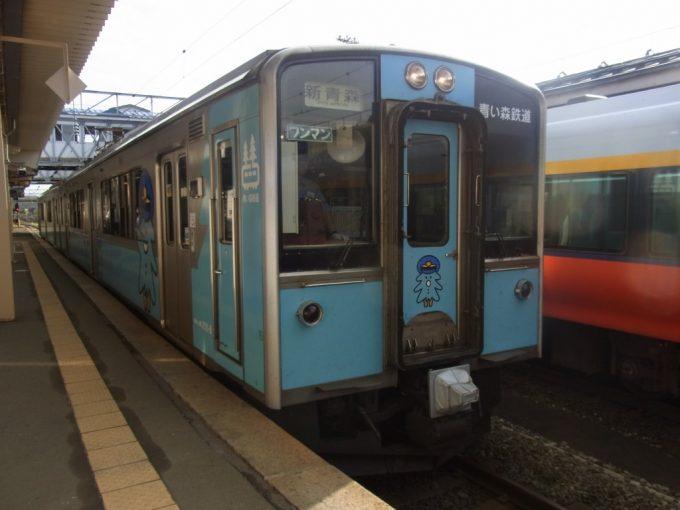 青い森鉄道モーリーラッピング