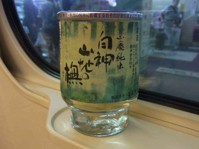 東北新幹線はやて車内で白神山地の橅ワンカップ