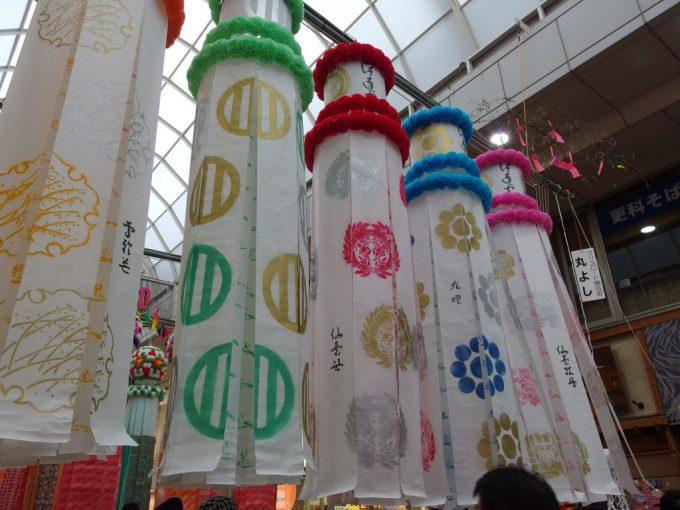 仙台七夕まつり伝統の家紋の飾り