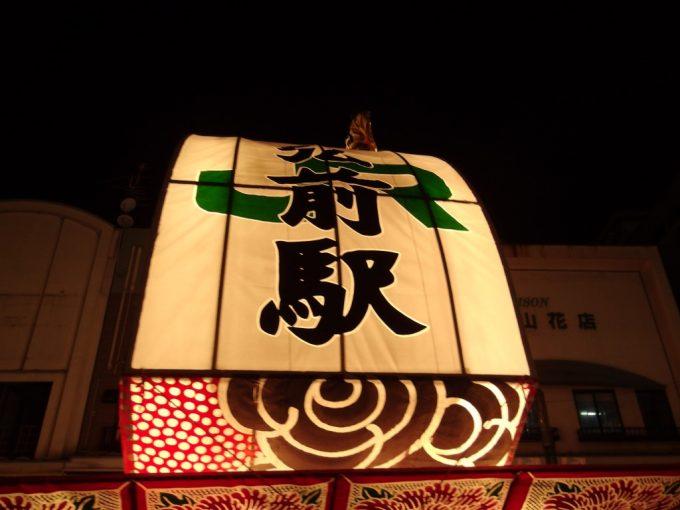 JR弘前駅のねぷた
