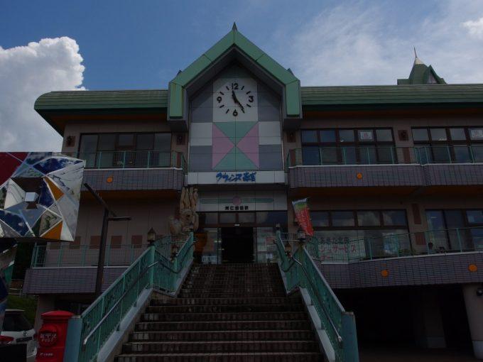 秋田内陸線阿仁前田駅併設の日帰り温泉クウィンス森吉