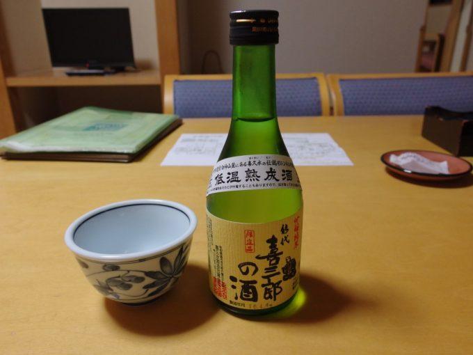 打当温泉マタギの湯夜のお供に能代喜三郎の酒