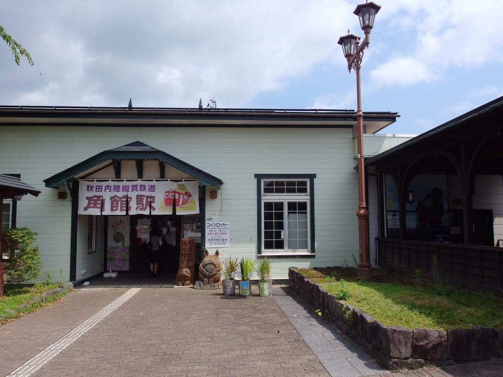 秋田内陸縦貫鉄道角館駅