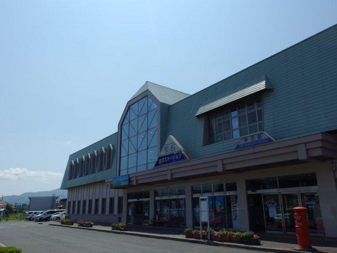 秋田新幹線雫石駅