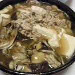 秋野菜と豆腐のつるんと煮・大根とベーコンの塩きんぴら