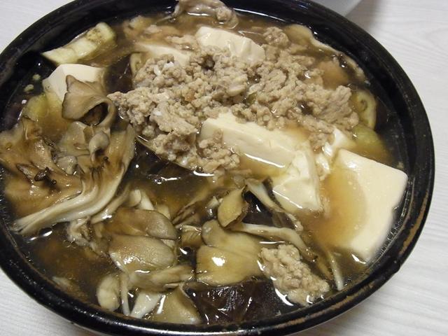 秋野菜と豆腐のつるんと煮