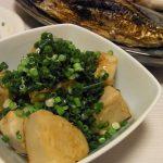 海老芋のあんかけステーキ風
