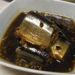 さんまの有馬煮・里芋のピリ辛塩麹そぼろ煮・オクラ地海苔奴