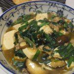 中華風にら豆腐・たらこと里芋の甘辛煮