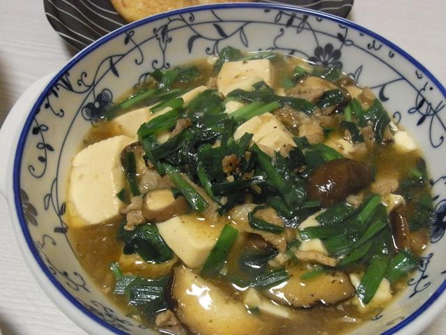 中華風にら豆腐