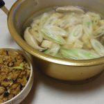 ちくわぶの肉味噌掛け水餃子風・かつおと白菜漬けのバクダン・赤なすとじゃこの煮浸し