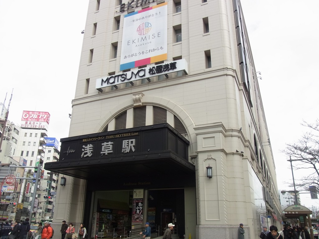 リニューアルされたレトロモダンな浅草駅