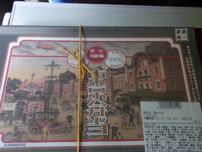 東京駅弁東京弁当