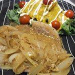 ポークソテーハニーマスタードソース・かぼちゃと根菜の塩麹サラダ