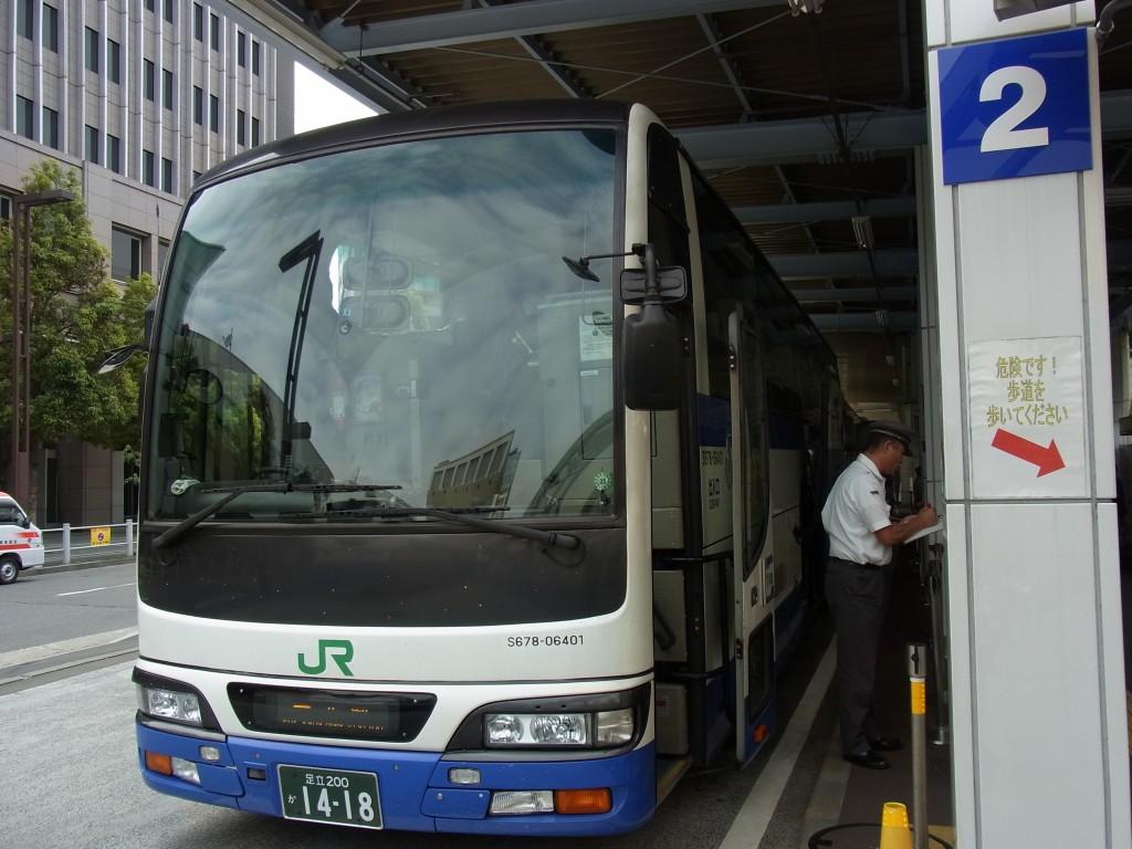 JRバス関東金沢エクスプレス