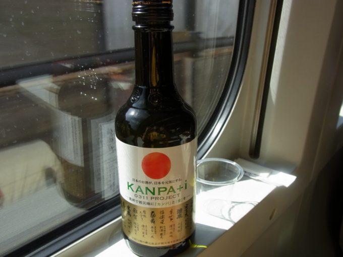 東北新幹線車内で伯楽星