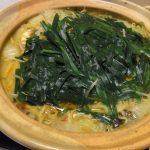 中華風ピリ辛塩チキン鍋