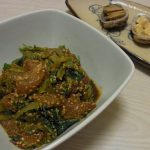 花わさびと鯛のごまかぼす醤油漬け・菜の花と海老芋の煮貝汁煮