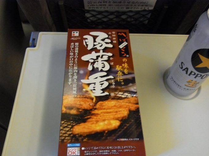 姫路駅弁豚蒲重