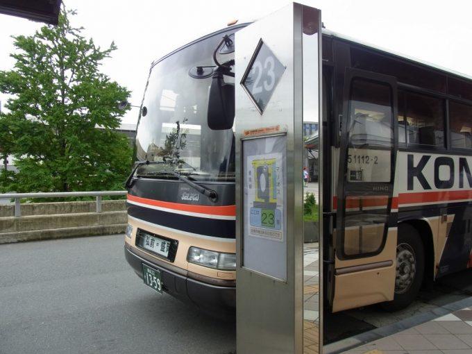 弘南バスヨーデル号弘前行き