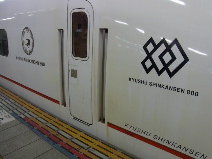 九州新幹線800系ロゴ
