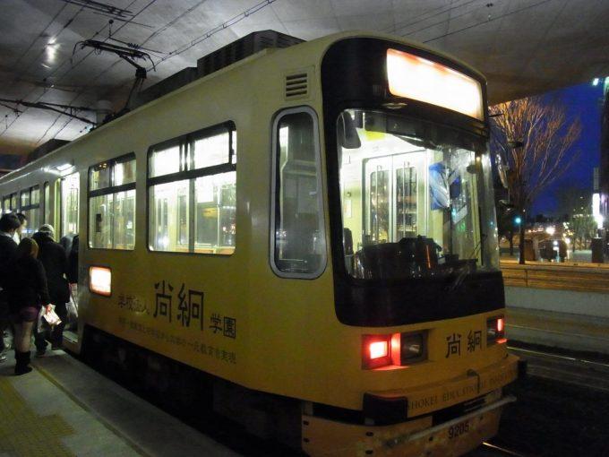 熊本駅から市電に乗車