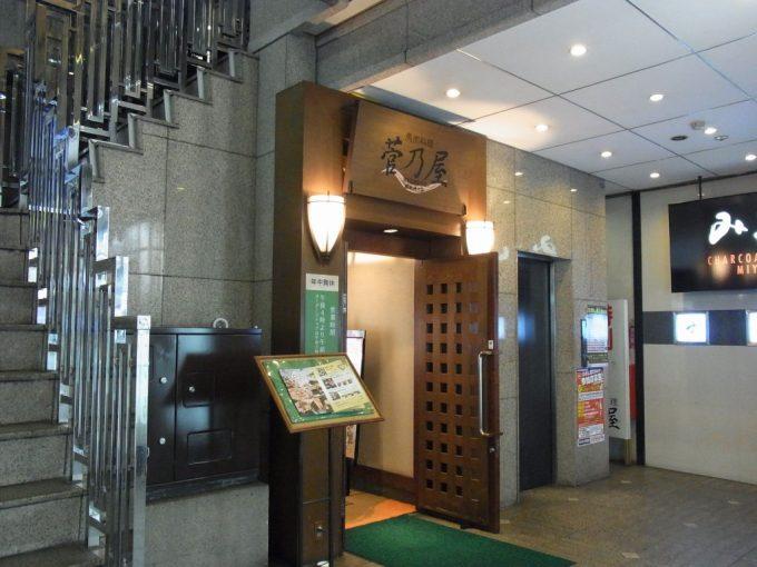 熊本馬肉専門店菅乃屋