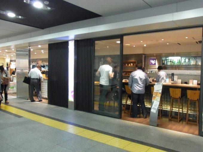 東京駅グランスタ内はせがわ酒店日本酒バー