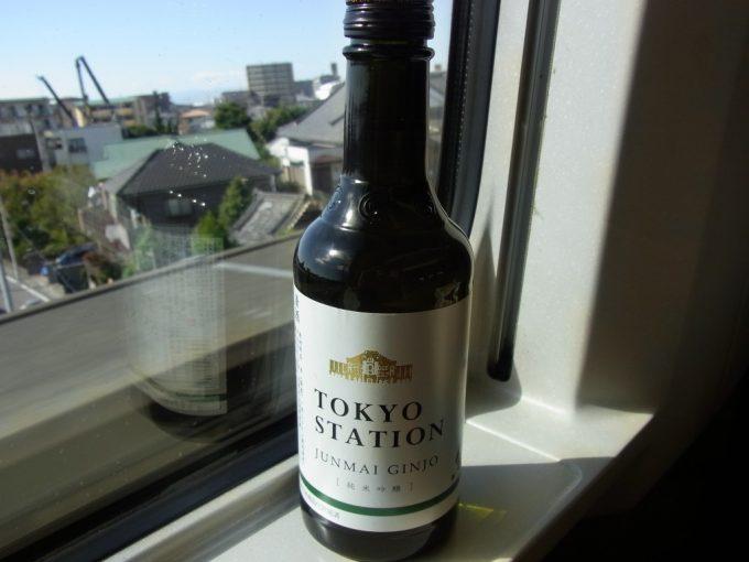 東北新幹線やまびこ号車内でTOKYOSTATION純米吟醸