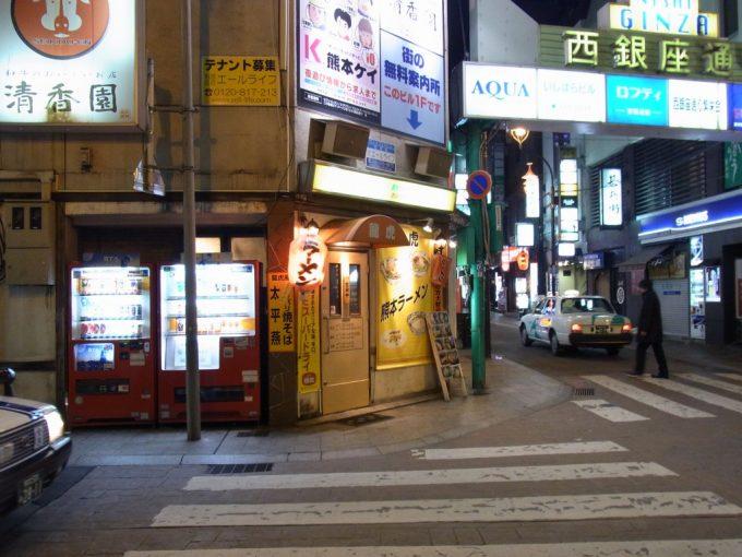 熊本ラーメン龍虎西銀座店