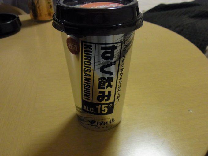 熊本の夜のお供に焼酎水割りワンカップ
