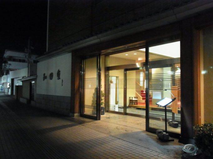 松阪肉元祖和田金