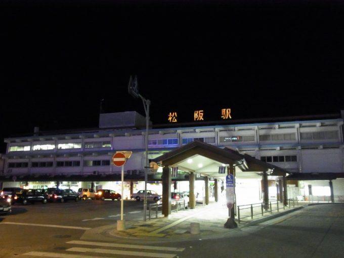 ほろ酔いで眺める夜の松阪駅
