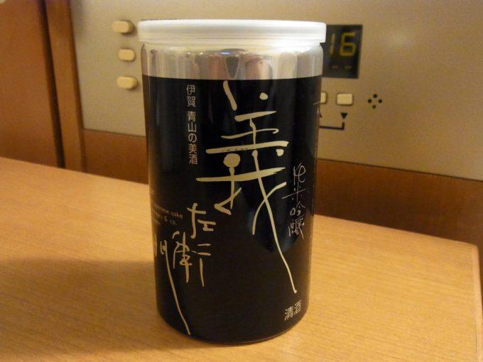 松阪の夜のお供に義左衛門ワンカップ