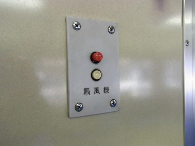 参宮線キハ48国鉄型の昔懐かしい扇風機スイッチ