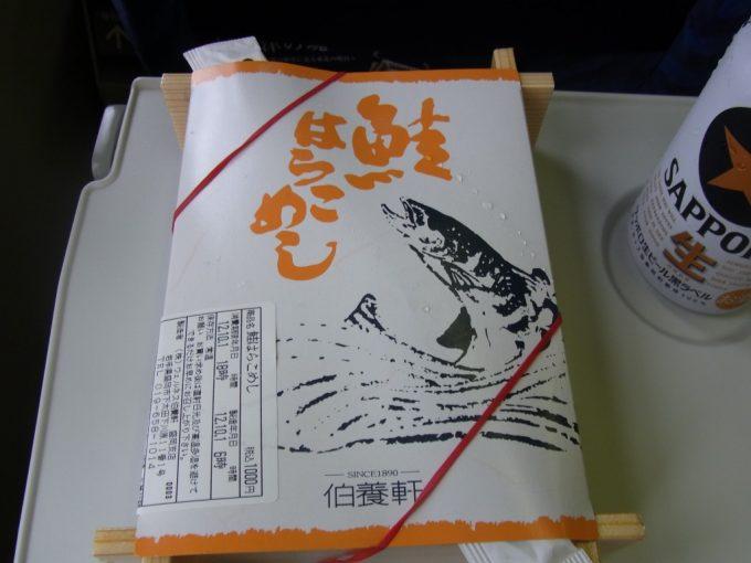 盛岡駅弁鮭はらこ飯