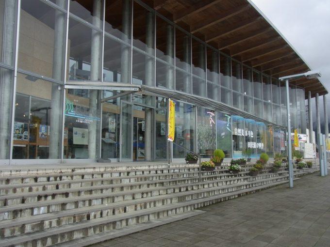 秘湯の玄関口田沢湖駅