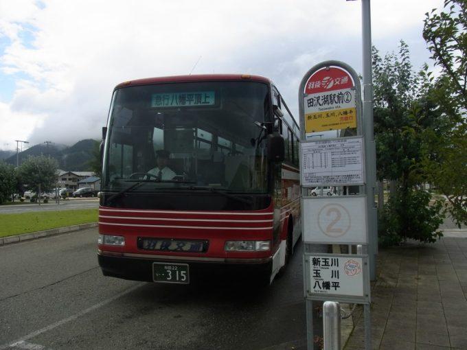 羽後交通バス八幡平頂上行き