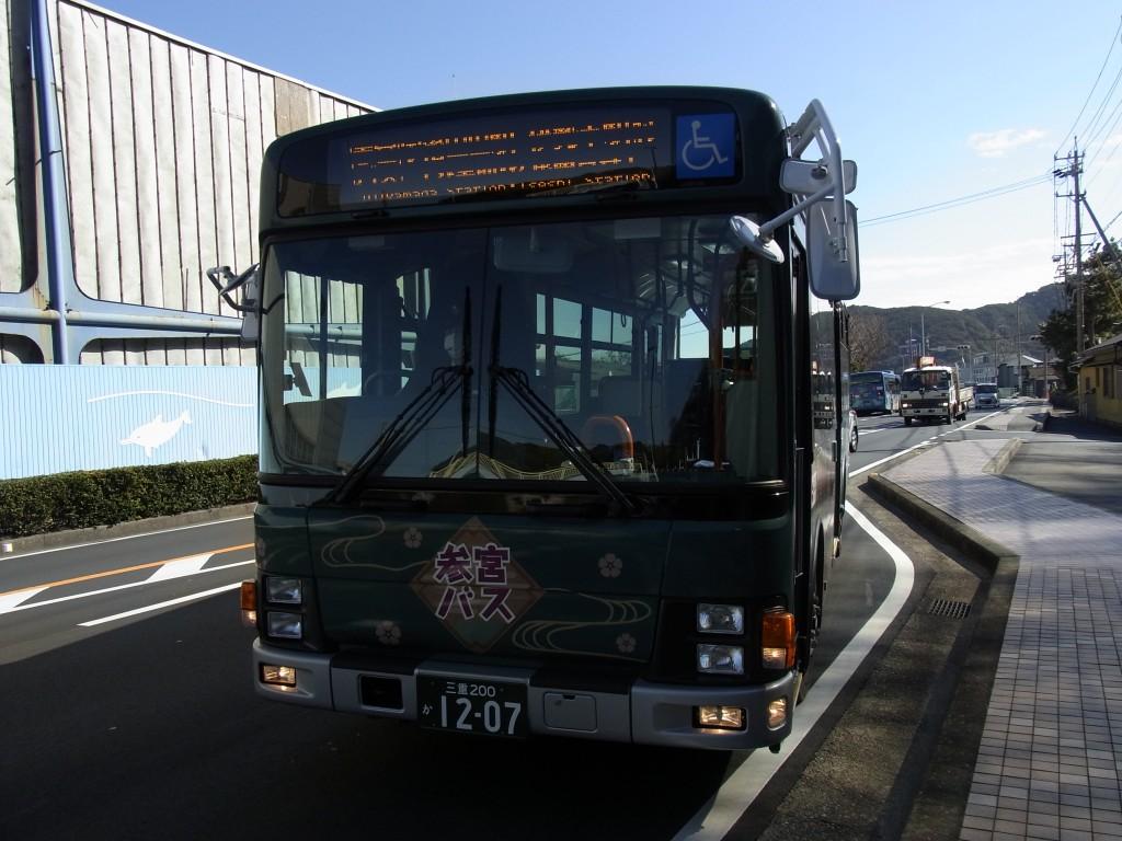 三重交通参宮バス