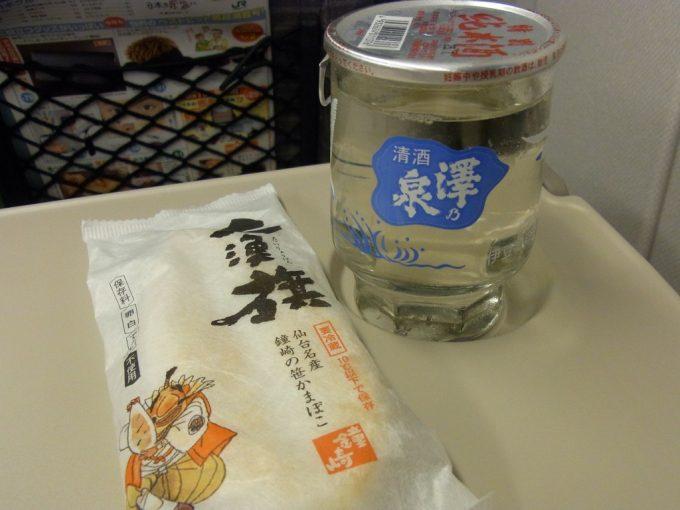 東北新幹線車内で笹かま大漁旗と澤乃泉ワンカップ